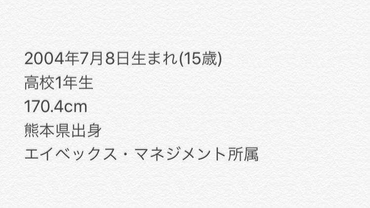 ニコラ イメモ 2020 【ニコラ】イメモ予想2020|女子カルチャーブログ(仮)