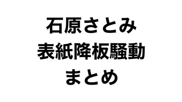 宝島社 編集 者