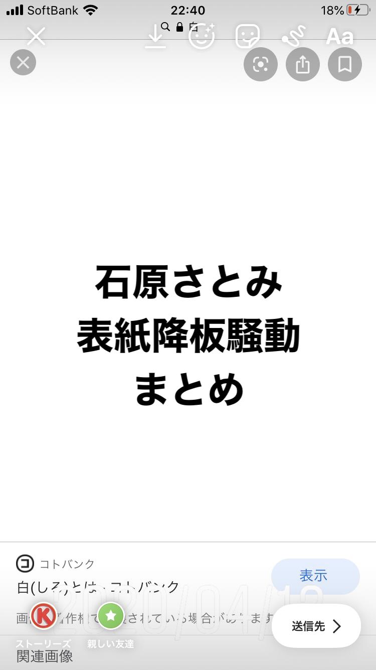 小寺 宝島社